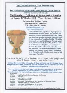 Kathina October 26th 2014