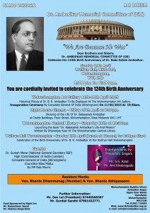 Dr Ambedkar 124th Birth Anniversary Events April 2015