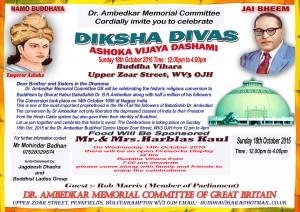 Diksha 2015 Flyer